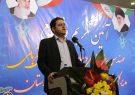 مدیرکل جدید نوسازی مدارس خوزستان: تلاش در نوسازی مدارس مستلزم کار جهادی است