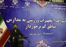 ۴۰۰ مدرسه کم برخوردار خوزستان به امکانات ورزشی تجهیز شدند