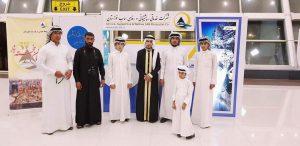 توسط شرکت ساب خوزستان انجام شد ؛ اجرای برنامه نوروزگاه در فرودگاه اهواز