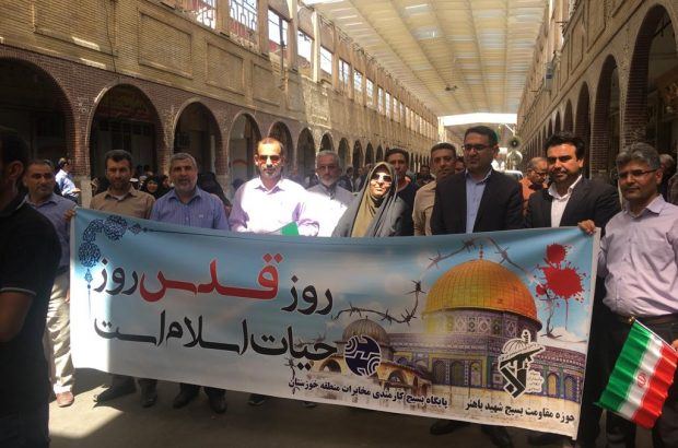 گزارش تصویری از حضور مدیر وکارکنان مخابرات منطقه خوزستان در مراسم راهپیمایی روزجهانی قدس