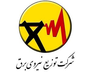 در نامه سرگشاده جمعی از کارکنان شرکت توزیع برق خوزستان عنوان شد:صنعت برق خوزستان به مدیران دلسوز و کاردان نیاز دارد
