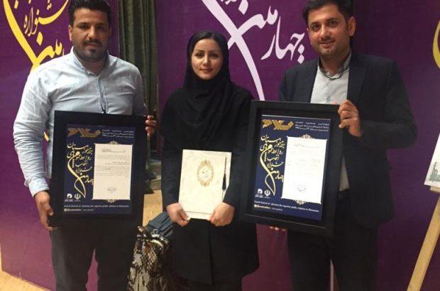 درخشش شرکت آب و فاضلاب اهواز در چهارمین جشنواره روابط عمومی های برتر استان خورستان،جشنواره سلام