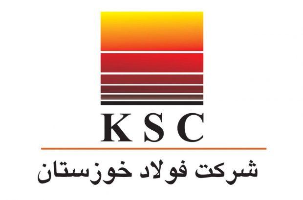 فولاد خوزستان نمایشگاه بومی سازی قطعات و تجهیزات برگزار می کند