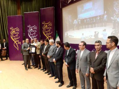 عنوان روابط عمومی برتر در حوزه مدیریت اطلاع رسانی برای روابط عمومی سازمان آب و برق خوزستان