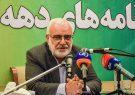واحدهای تعمیری کمیته امداد خوزستان تا پایان شهریورماه تحویل داده میشوند