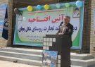 فرماندار شهرستان رامشیر :بانک تجارت همواره در تامین آینده ای روشن برای دانش آموزان ایران اسلامی عملکردی ارزشمند و افتخار آفرین داشته است