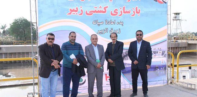 تعمیر و بازسازی شناور خارجی برای اولین بار در ایران