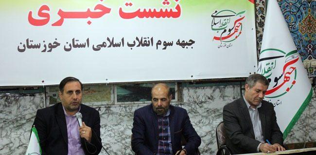 """تشکیل """"جبهه سوم انقلاب اسلامی"""" جزو دغدغه های مردم انقلابی بود"""