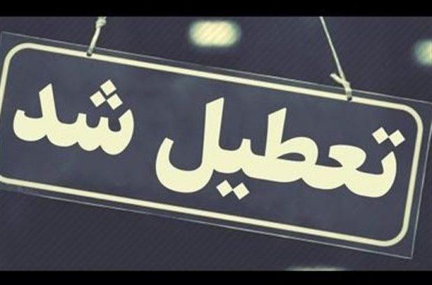 ادارات خوزستان دوشنبه ۱۱فروردین تعطیل هستند