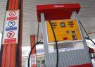 مخزن بنزین حاوی آب در اهواز شناسایی شد