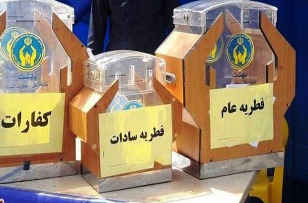 میزان فطریه در خوزستان مشخص شد