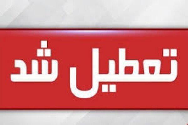 مدارس ۴ شهرستان خوزستان تعطیل شد