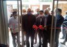 افتتاح ساختمان اداره بیمه سلامت دشت آزادگان