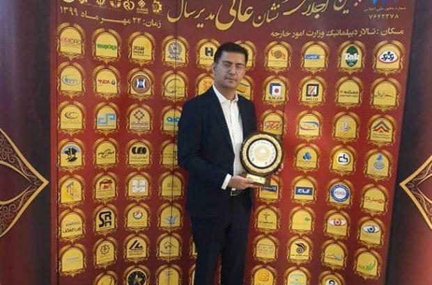 نشان عالی مدیریت در دستان کارآفرین خوزستانی